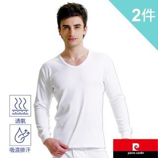 【pierre cardin 皮爾卡登】速乾機能排汗厚暖棉U領長袖衫-2件組-台灣製造(吸濕速乾 保暖舒適)