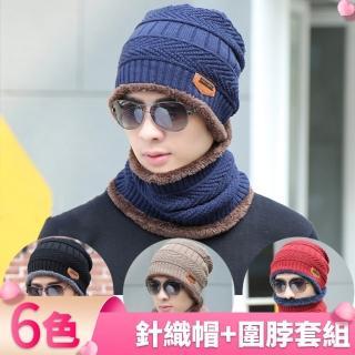 【I.Dear】12H速達-戶外男女保暖加厚針織毛線帽圍脖兩件套組(6色)