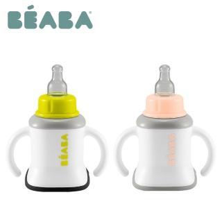 【法國 BEABA】三合一訓練杯(2色選擇)
