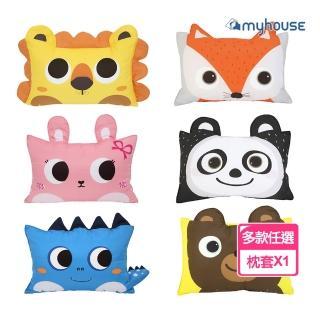 【myhouse】韓國防蹣抗敏可愛動物夥伴雙面枕頭套 -(六款)