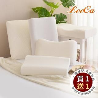 【買1送1】LooCa護頸深度睡眠乳膠枕(五款任選)/