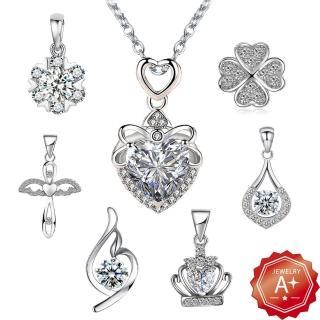 【A+】晶鑽寵愛女人系列 999千足銀項鍊(均一價20選1)