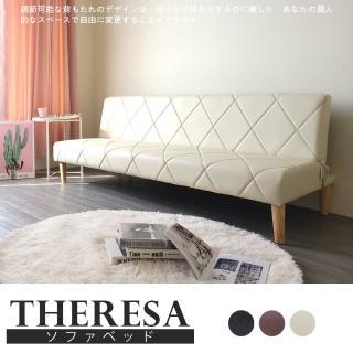 【BN-Home】Teresa泰麗莎菱格紋皮沙發床(沙發/沙發床/皮沙發)