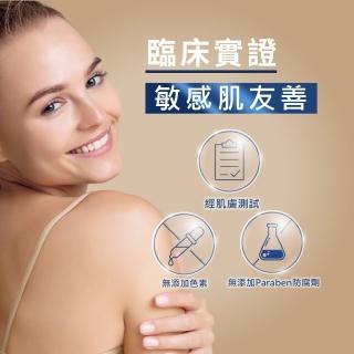 【Aveeno 艾惟諾】薰衣草香氛舒緩保濕乳(354ml_身體乳)