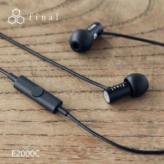【Final】E2000C / E2000CS 耳道式耳機 單鍵耳麥線控版 黑色/銀色