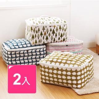 【收納職人】衣物棉被大容量防水防塵袋收納袋收納箱50L(二入組)