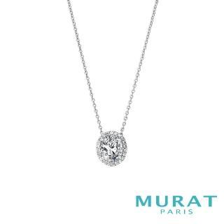 【MURAT Paris 米哈巴黎】法國輕珠寶 純銀 環繞滿鑽橢圓項鍊(302669.1-42)