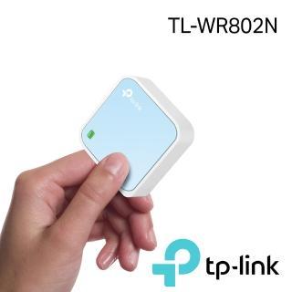 【TP-Link】加價購-TL-WR802N 300Mbps 無線N 微型路由器