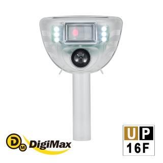 【Digimax】動物驅逐器UP-16F(超音波驅逐/藍芽控制/紅外線偵測/太陽能節電)