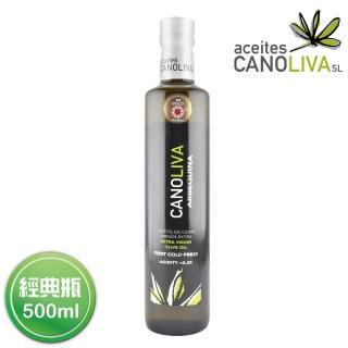 【BIOES 囍瑞】橄欖諾娃100%冷壓初榨特級純橄欖油(500ml-1入 / 中元普渡必備)