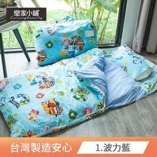 【戀家小舖】100%台灣製幼稚園兒童睡袋 多款可選(可拆開清洗 銷售破萬件)