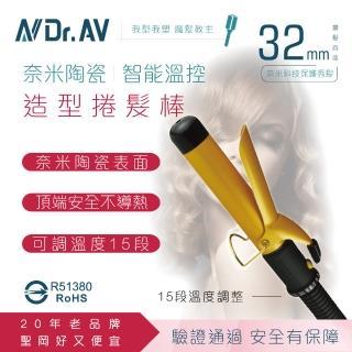 【Dr.AV 聖岡科技】ShowGilr 時尚金奈米陶瓷智能溫控造型捲髮棒(HI-A32)