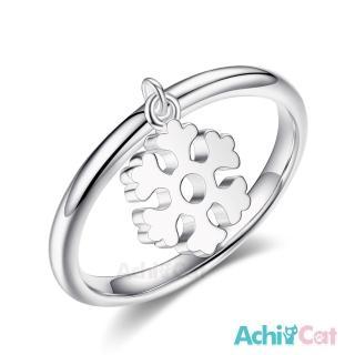 【AchiCat】925純銀戒指 俏皮甜心 雪花 AS7128