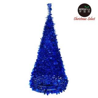 【摩達客】6尺/6呎(180cm) 創意彈簧摺疊聖誕樹 (金色系)
