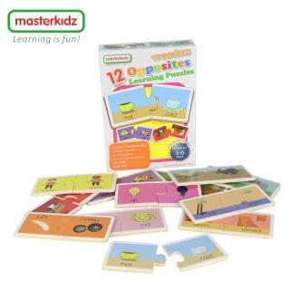 【Masterkidz】相反詞木製學習拼圖-盒裝