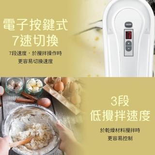 【Cuisinart 美膳雅】200W七段速專業手持攪拌機 HM-70TW(附攪拌器、打蛋器、抹刀)
