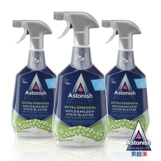 【Astonish】英國潔瞬效除黴去污清潔劑3瓶(750mlx3)