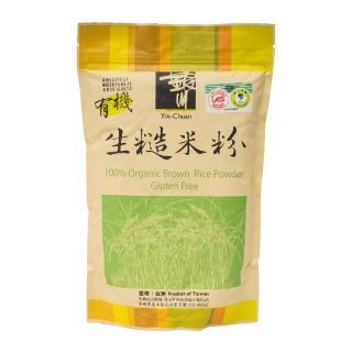 【米樂銀川】銀川有機生糙米粉(600g)/
