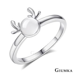 【GIUMKA】925純銀 麋鹿 純銀戒指 銀色 MRS07122