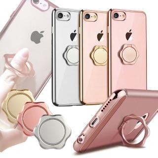 【AISURE】快樂花語指環扣 手機支架指環(3入一組 不挑色)