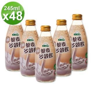 【統一生機】有機藜麥多穀飲(2箱/組)