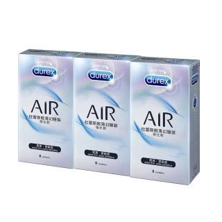 【Durex杜蕾斯】AIR輕薄幻隱裝保險套(8入x3盒)