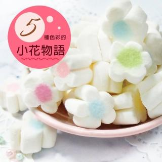 【惠香】棉花糖80g(小花形狀男女老幼都喜歡的軟Q口感)