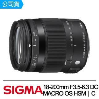 【SIGMA】18-200mm F3.5-6.3 DC MACRO OS HSM │C(公司貨)