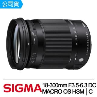 【SIGMA】18-300mm F3.5-6.3 DC MACRO OS HSM │C(公司貨)