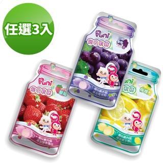 【Puni Puni】超Q軟糖30g/口味任選3入(草莓/巨峰葡萄/檸檬)