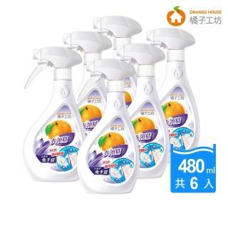 【橘子工坊】領袖衣領精(480mlx6瓶)