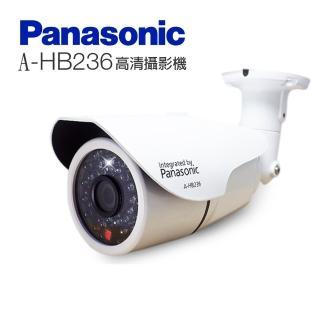 【Panasonic 國際牌】日夜兩用類比2百萬畫素 1080p 戶外槍型攝影機(A-HB236)