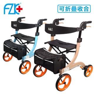 【富士康】可收合旅行用健步車FZK-3117(助行車 散步推車)