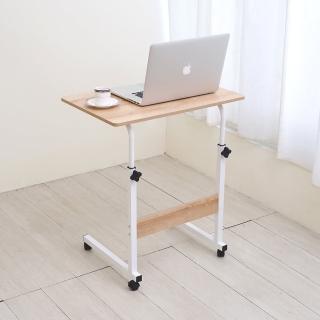 【HappyLife】床邊移動升降筆電桌/升降桌-(高度可調 75-90cm)(YV7634)