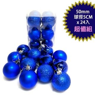 【摩達客】聖誕50mm