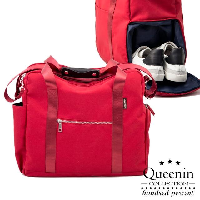 【D.F.Queenin】旅行實用大容量旅行包(共3色)