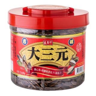 【盛香珍】吉祥大三元禮桶950g/桶(開心果+焦糖香瓜子+南瓜子-附提把)