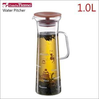 【Tiamo】1123玻璃冷泡壺-咖啡圖案 1.0L(HG2104)