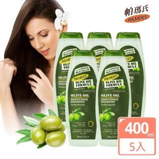 【PALMER'S 帕瑪氏】天然橄欖菁華髮根強健洗髮乳5入團購組(頭皮養護/毛鱗片專用)