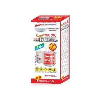 【鱷魚】水蒸式滅蟑劑20g(1盒)