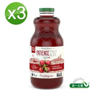 【統一生機】Fruitd'Or有機蔓越莓汁3件組(946ml*3瓶/組)