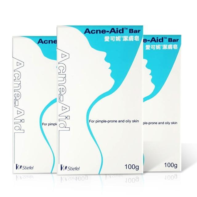 【Acne-Aid愛可妮】潔膚皂-藍包(100gx3)