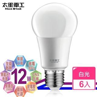 【太星電工】LED燈泡 E27/12W/白光(6入)
