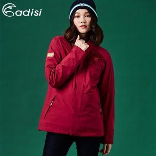【ADISI】女二件式防水透氣保暖外套-內件羽絨AJ1721009(兩件式、鴨絨 FP600、防風)