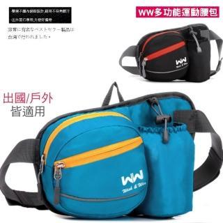 【N ㄧWW】多功能運動腰包(黑紅藍黃色隨機出貨)