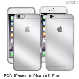 【LUCCIDA】Apple iPhone 6 Plus/6s Plus(零系防摔殼)