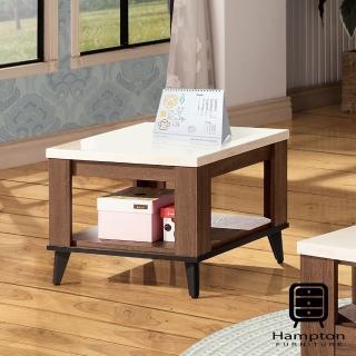 【Hampton 漢妮】麥爾斯淺胡桃仿石紋小茶几(茶几/桌/咖啡桌/邊桌)