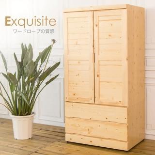 【時尚屋】野村松木3x6衣櫥 NE8-HC901(免組裝 臥室系列 衣櫥)