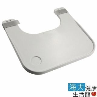 【YAHO 耀宏 海夫】YH133-1 輪椅塑鋼餐桌 餐桌板 通用