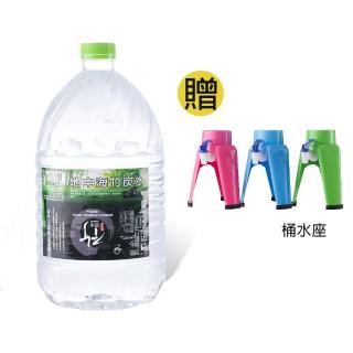 【心一】飲水機專用地中海竹炭水6000mlx8箱(贈專用桶水座)